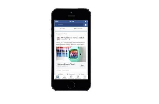 facebook_e_commerce