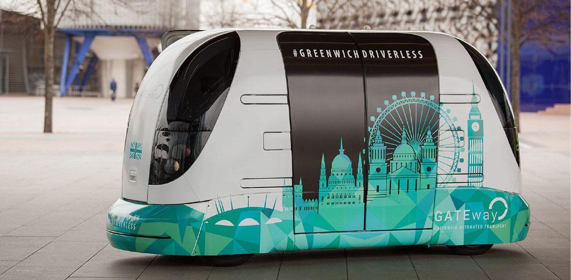 gateway_driverless_car