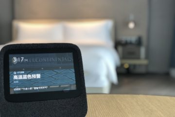 Chine-IHG-inaugure-ses-premieres-chambres-intelligentes-grace-a-Baidu