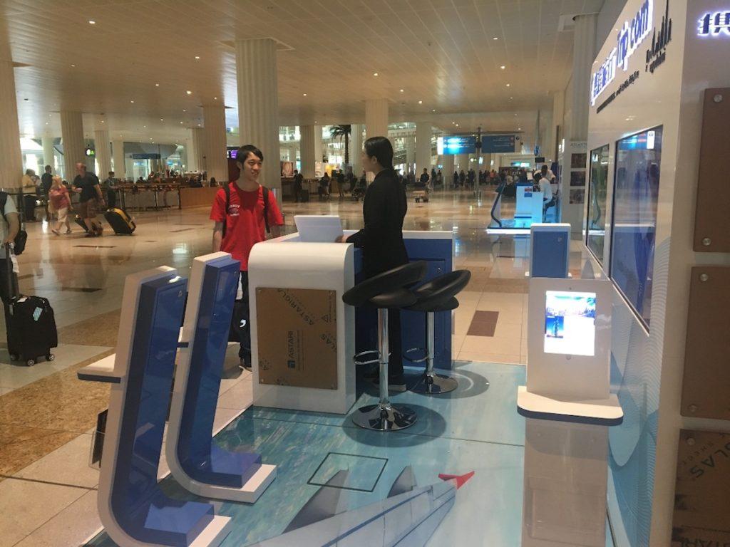 Ctrip-installe-son-premier-concept-store-a-l-aeroport-de-Dubai