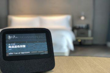 IHG inaugure ses premières chambres intelligentes grâce à Baidu