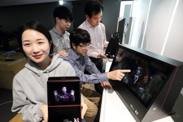 Verizon et KT réalisent le premier appel vidéo holographique en 5G au monde