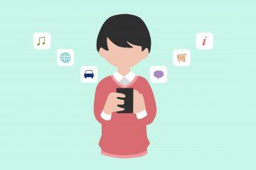 Baromètre des usages mobiles : La vision des professionnels se confronte à l'expérience des utilisateurs